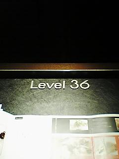 新神戸オリエンタルホテル Level 36